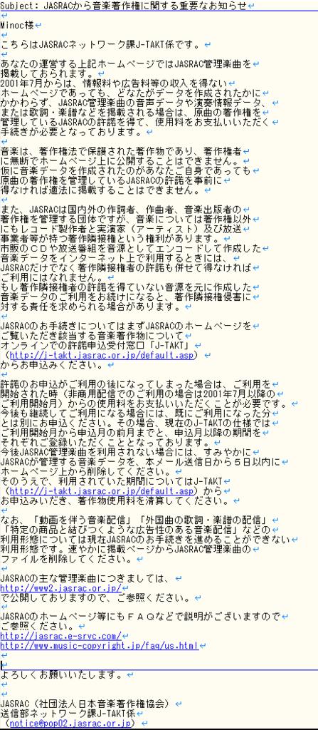 f:id:oruka199665:20170621003701p:plain