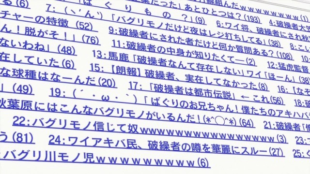 https://i0.wp.com/cdn-ak.f.st-hatena.com/images/fotolife/o/oruka199665/20180727/20180727153611.jpg?w=680&ssl=1