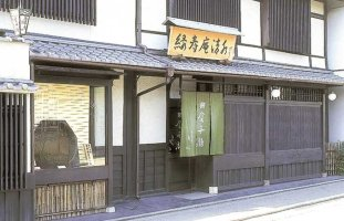 「京都 老舗 金平糖」の画像検索結果