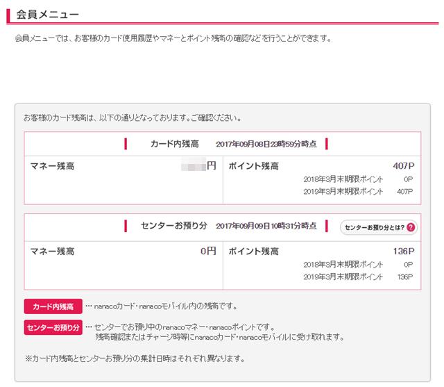 f:id:otonosamasama:20170909155037p:plain