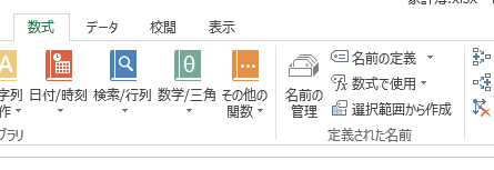 f:id:otonosamasama:20170914200002p:plain