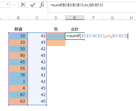 f:id:otonosamasama:20170916094532p:plain