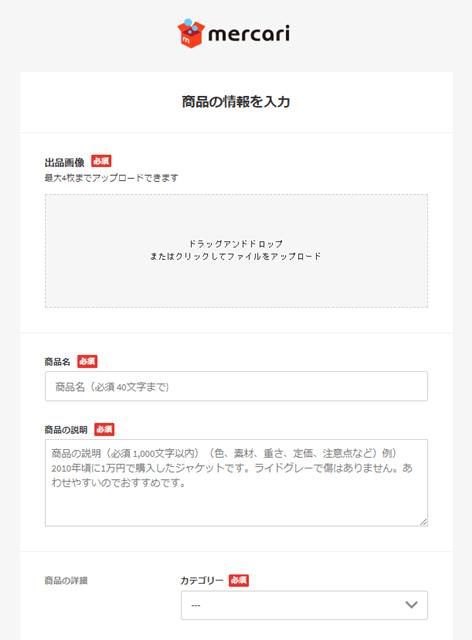 f:id:otonosamasama:20170917170010p:plain