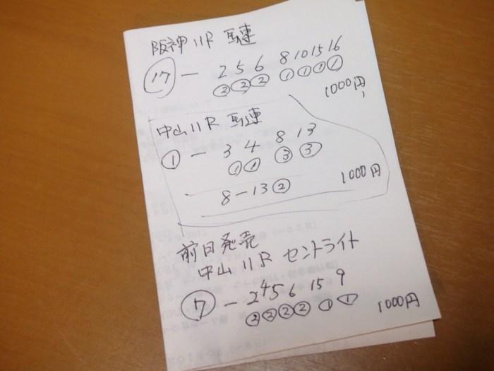 f:id:otonosamasama:20170918170212j:plain