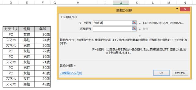 f:id:otonosamasama:20170928193711p:plain