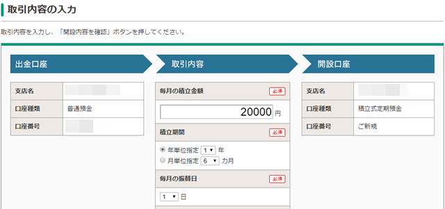 f:id:otonosamasama:20171007175358p:plain