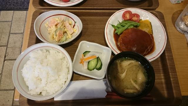 f:id:otonosamasama:20171013195019j:plain