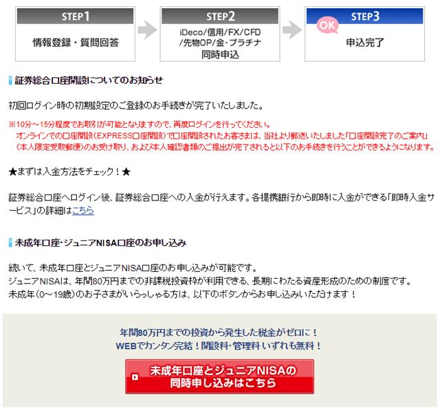 f:id:otonosamasama:20171023182438p:plain