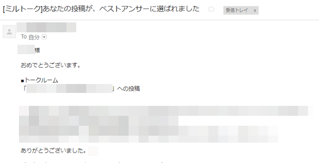 f:id:otonosamasama:20171101195247p:plain