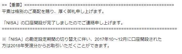 f:id:otonosamasama:20171107200227p:plain