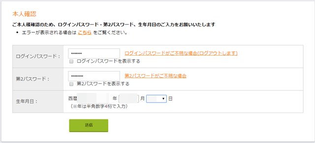 f:id:otonosamasama:20171113164945p:plain