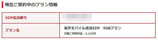 f:id:otonosamasama:20171116195458p:plain