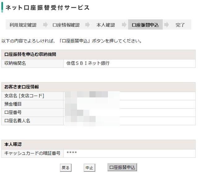 f:id:otonosamasama:20171119171416p:plain