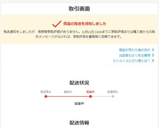 f:id:otonosamasama:20171119174652p:plain