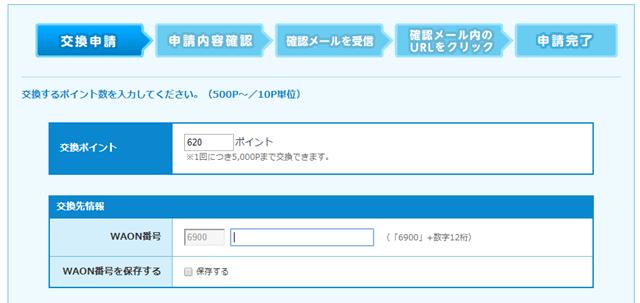 f:id:otonosamasama:20171204202126p:plain