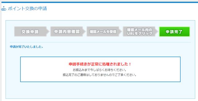 f:id:otonosamasama:20171204202130p:plain