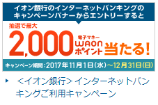 f:id:otonosamasama:20171209163031p:plain