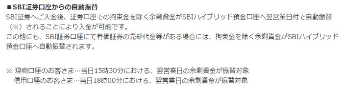 f:id:otonosamasama:20171225200831p:plain