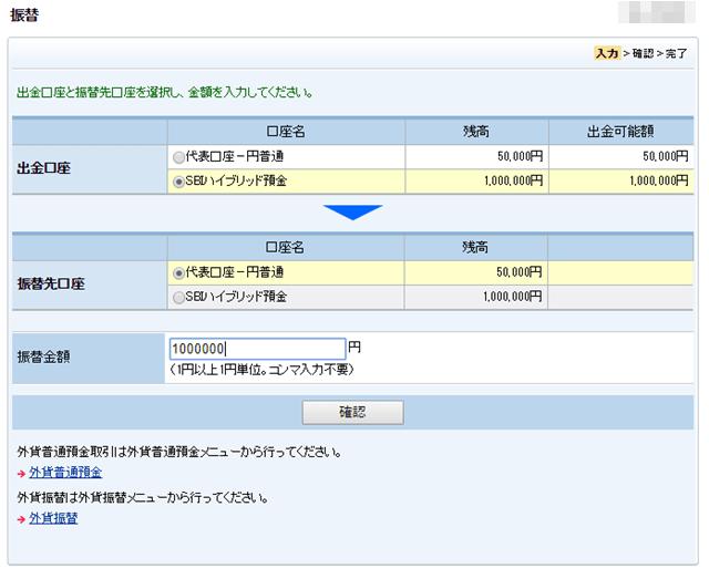 f:id:otonosamasama:20171229102336p:plain
