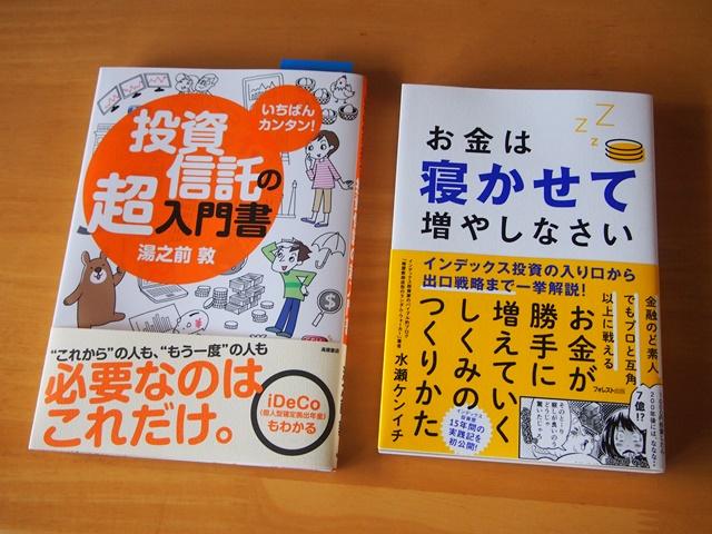 f:id:otonosamasama:20180106114909j:plain