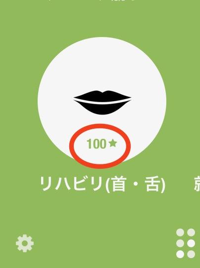 f:id:penguin0919:20200513194837j:plain