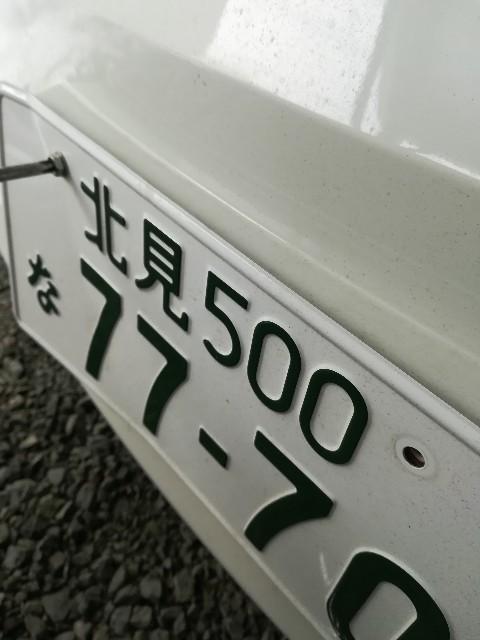f:id:reloopkitami:20180127125252j:image