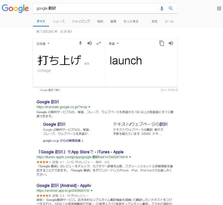 f:id:rintaro_suginami:20180416194032j:plain