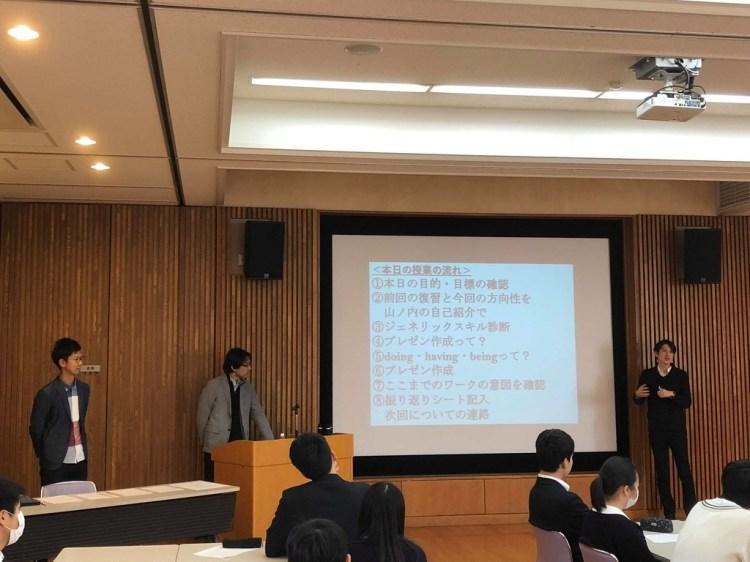 f:id:rintaro_suginami:20190209163955j:plain