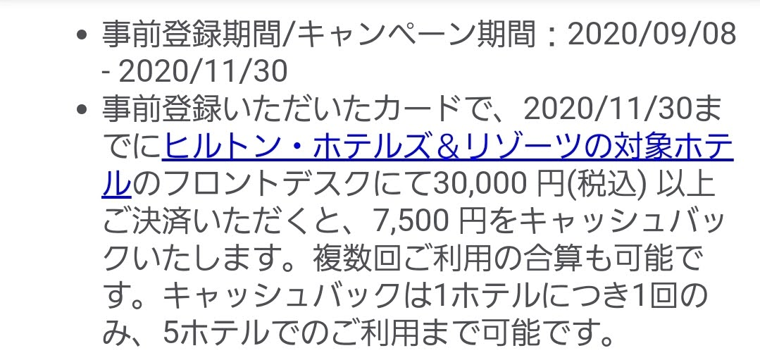 f:id:risoka17:20201102193323j:plain