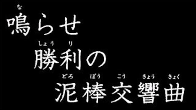 f:id:ryo436:20180118054148j:image