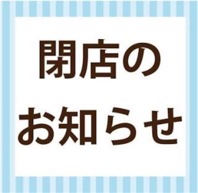 f:id:ryo436:20180120123145j:image