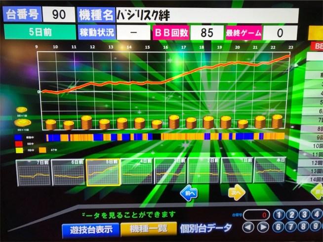 f:id:ryo436:20180129233708j:image