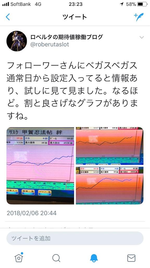 f:id:ryo436:20180206232333j:image