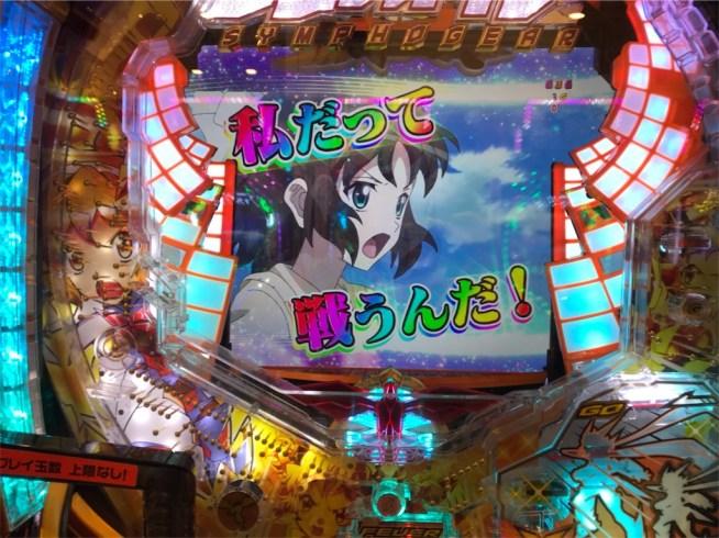 f:id:ryo436:20180331071035j:image