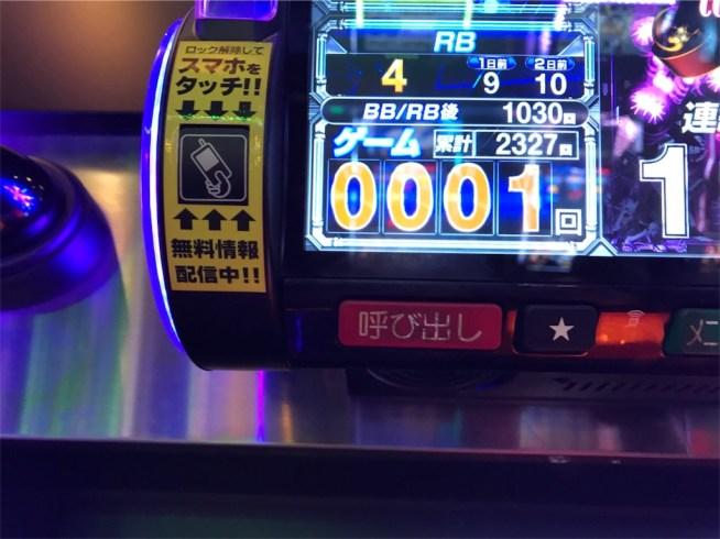 f:id:ryo436:20180402051337j:image