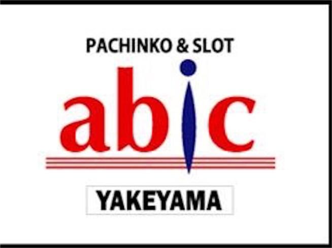 f:id:ryo436:20180427114515j:image