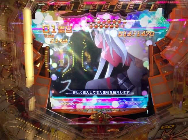f:id:ryo436:20180609143124j:image