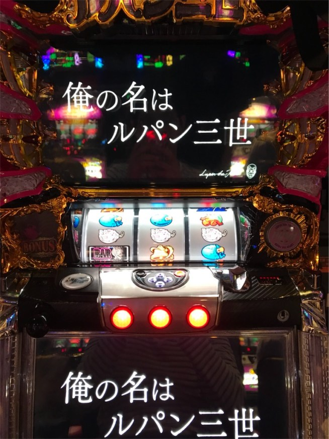 f:id:ryo436:20180713042635j:image