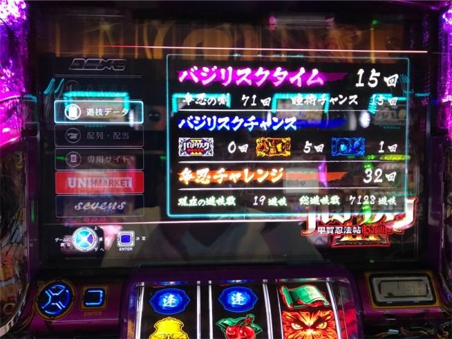 f:id:ryo436:20180921122127j:image