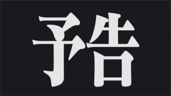 f:id:ryo436:20181025001106j:image