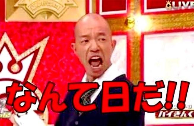 f:id:ryo436:20181102055000j:image