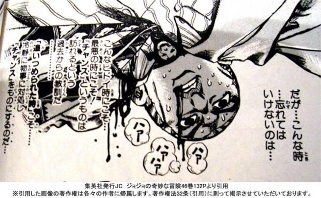 f:id:ryo436:20181107053725j:image