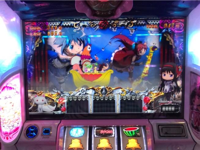 f:id:ryo436:20181217002435j:image