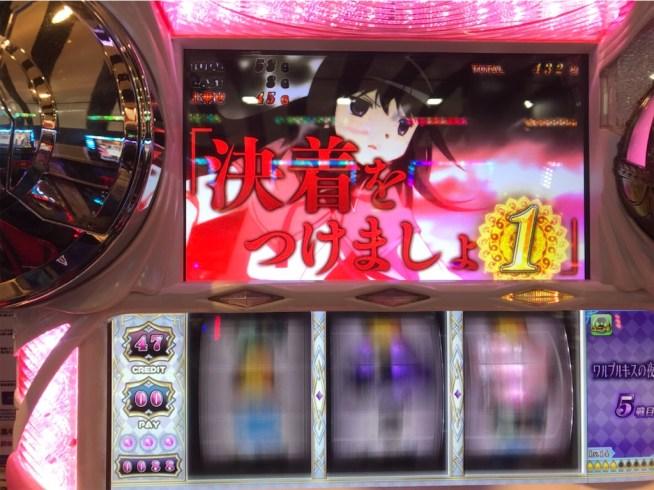 f:id:ryo436:20181218025237j:image