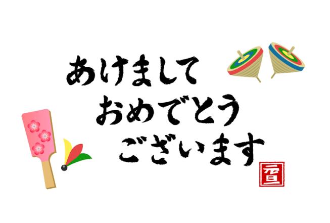 f:id:ryo436:20181231043001p:image
