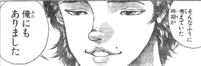 f:id:ryo436:20190107221200j:image
