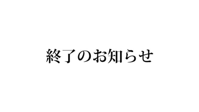 f:id:ryo436:20190228213310p:image