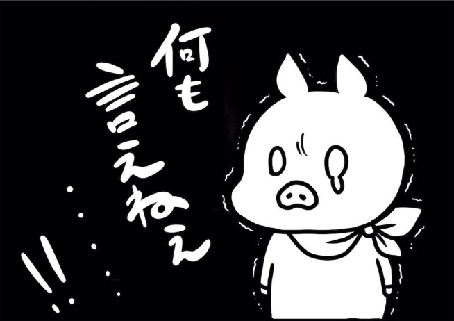 f:id:ryo436:20190526065326j:image