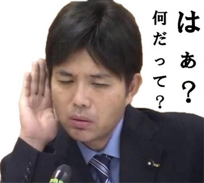 f:id:ryo436:20190601001041j:image