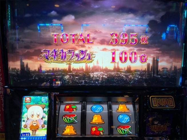 f:id:ryo436:20190906002157j:image